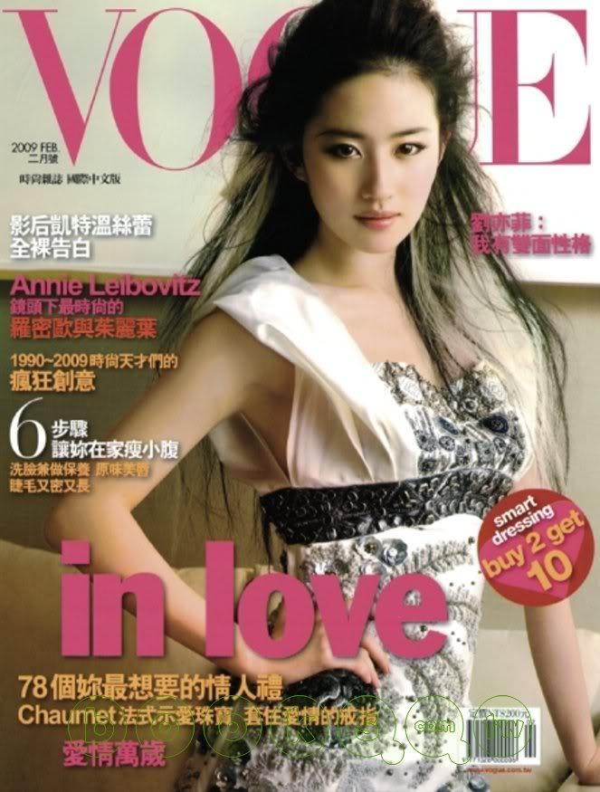 Vogue09cover